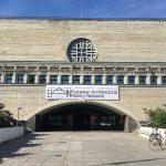 International Conference: European Architectural History Network Tallinn 2018